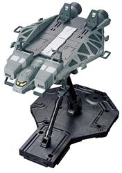 Picture of Gundam UC Base Jabber Type 89 HGUC Model Kit