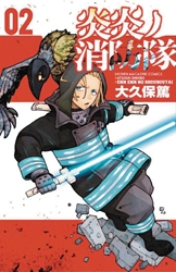 Picture of Fire Force Vol 02 SC
