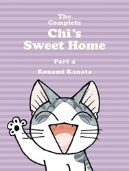 Picture of Complete Chi's Sweet Home Vol 04 SC