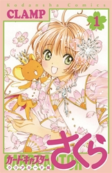 Picture of Cardcaptor Sakura Clear Card Vol 01 SC