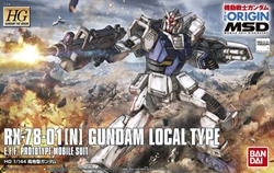 Picture of Gundam RX-78-01N Local Type HG 1/144 Model Kit