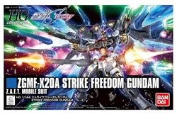 Picture of Gundam Strike Freedom 1/144 HG Model Kit