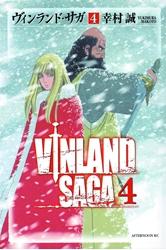 Picture of Vinland Saga Vol 02 SC