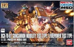 Picture of Gundam Guncannon Mobility Test Type 1/144 HG Model Kit