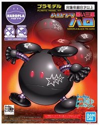 Picture of Gundam Black Tri-Stars Haro HaroPla Model Kit