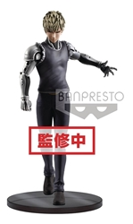 Picture of One Punch Man Genos DXF Premium Figure