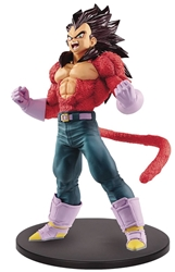 Picture of Dragon Ball GT Vegeta Blood of Saiyans 4 Figure