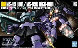 Picture of Gundam MS-09R Rick Dom HG 1/144 Model Kit