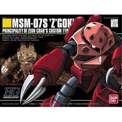 Picture of Gundam MSM-07S Char's Z'Gok HG 1/144 Model Kit