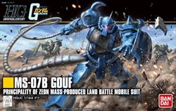 Picture of Gundam MS-07B Gouf HG 1/144 Model Kit