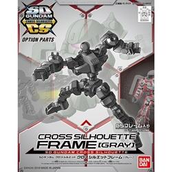 Picture of SD Gundam CS Cross Silhouette Fram (Gray) Option Parts Model Kit