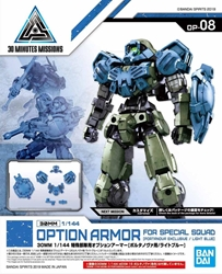 Picture of Gundam 30 Minute Missions Special Forces Option Armor Model Kit Accessory
