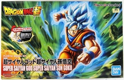 Picture of Dragon Ball Super Goku Super Saiyan God Super Saiyan Figure-rise Standard Model Kit