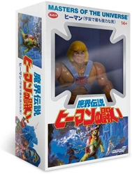 """Picture of Masters of the Universe He-Man Retro Japanese Box 5 1/2"""" Action Figure"""