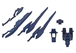 Picture of Gundam Build Divers Marsfour Weapons 1/144 HG Model Kit