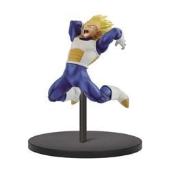 Picture of Dragon Ball Super Vegeta Chosenshiretsuden Figure