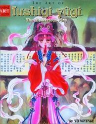 Picture of Art of Fushigi Yugi SC
