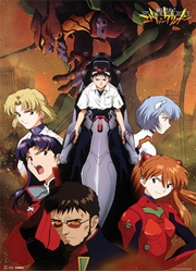 Picture of Neon Genesis Evangelion Wall Scroll