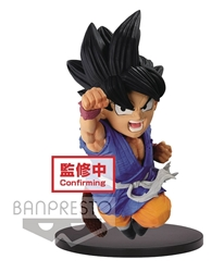 Picture of Dragon Ball GT Wrath of the Dragon Son Goku Figure