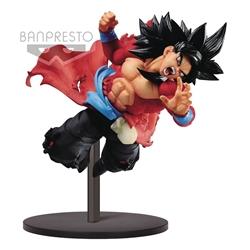 Picture of Dragon Ball Super 9th Anniversary Super Saiyan 4 Son Goku Figure