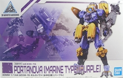 Picture of Gundam 30 Minute Missions Portanova (Marine Type)[Purple] HG Model Kit