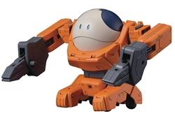 Picture of Gundam Haro Loader Model Kit