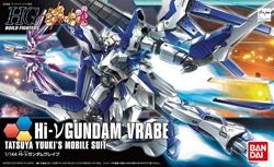 gundamearthree1144hgmodel