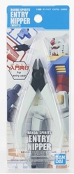 Picture of Bandai Spirit Tools White Entry Nipper