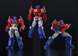 Picture of Transformers Optimus Prime G1 Version Furai Model Kit