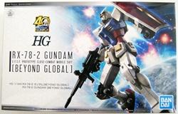 Picture of Gundam RX-78-2 Beyond Global HG Model Kit
