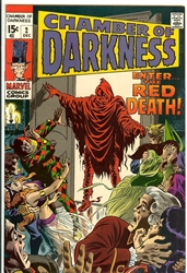 Picture of Chamber of Darkness #2