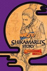 Picture of Naruto Shikamaru Story SC Novel