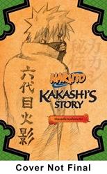 Picture of Naruto Kakashi Story Novel SC