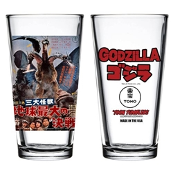 Picture of Godzilla vs King Ghidorah Poster Toon Tumbler Glass