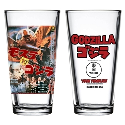 Picture of Godzilla vs the Thing Poster Toon Tumbler Glass