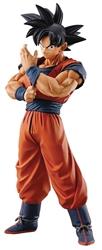 Picture of Dragon Ball Goku Strong Chains Ichiban Figure