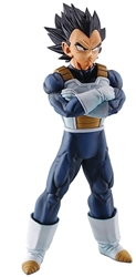 Picture of Dragon Ball Vegeta Strong Chains Ichiban Figure