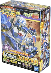 Picture of Dororo Robo MK-II Keroro Model Kit
