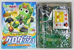 Picture of Pirates King Keroro and Kero Dash Model Kit