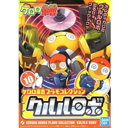 Picture of Kululu Robo Keroro Model Kit