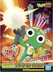 Picture of Gunso Anniversary Package Keroro Sgt Frog Model Kit