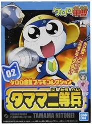 Picture of Private Tamama Keroro Sgt Frog Model Kit