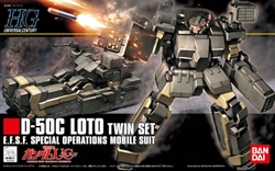 Picture of Gundam D-50C Loto Twin Set 1/144 HG Model Kit