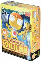 Picture of Master Sergeant Kururu Keroro Sgt Frog Model Kit
