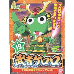 Picture of Musha Keroro Sgt Frog Model Kit