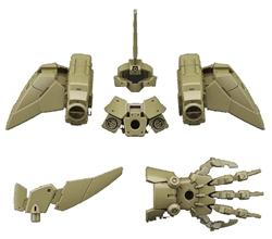 Picture of Option Armor #21 Cielnova Elite Officer Dark Green 30MM 1/144 Model Kit