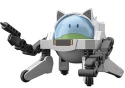 Picture of Gundam Build Divers Haropla Harofitter Model Kit
