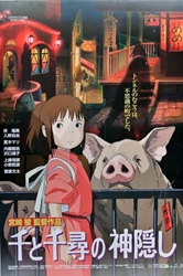 "Picture of Spirited Away Japanese 24"" x 36"" Poster"