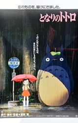 """Picture of My Neighbor Totoro 24"""" x 36"""" Poster"""