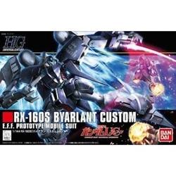 Picture of Gundam Byarlant Custom HG 1/144 Model Kit